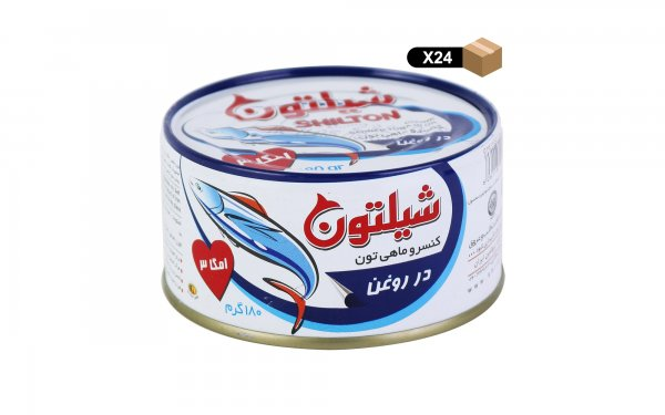 کنسرو ماهی تن شیلتون مقدار 180 گرم